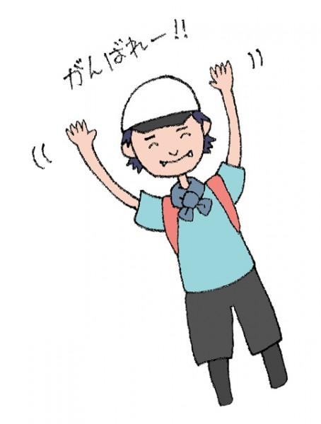 yamada-walk9