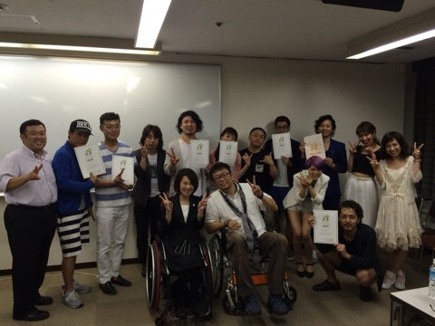 mizuki-trend15