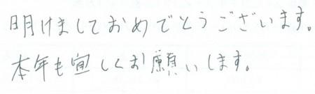 okumura-moji7