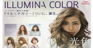 okada-color