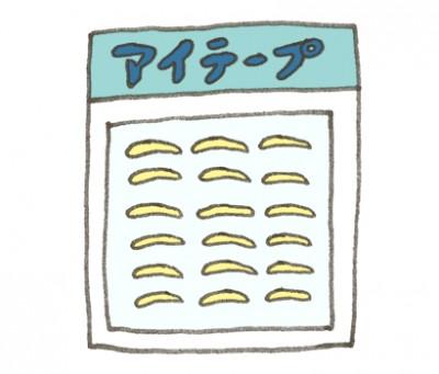 yamada-seikei-3