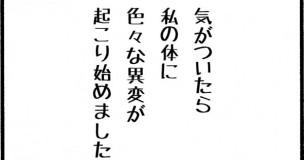 okada=koufuku1