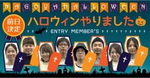 halloween_ec-01