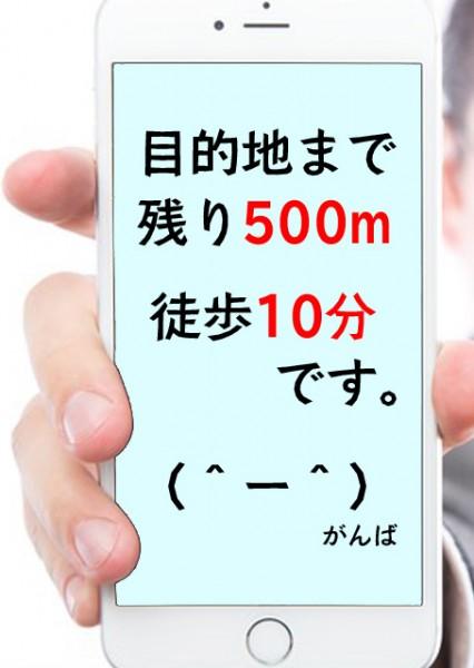yamada-walk10