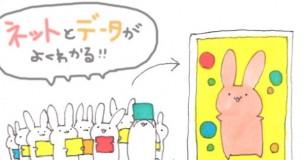 nagaoka-webI