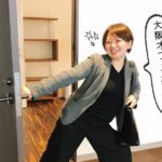 ケイアートファクトリー大阪オフィスを大公開!