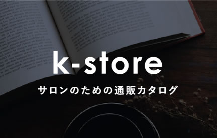 k-store
