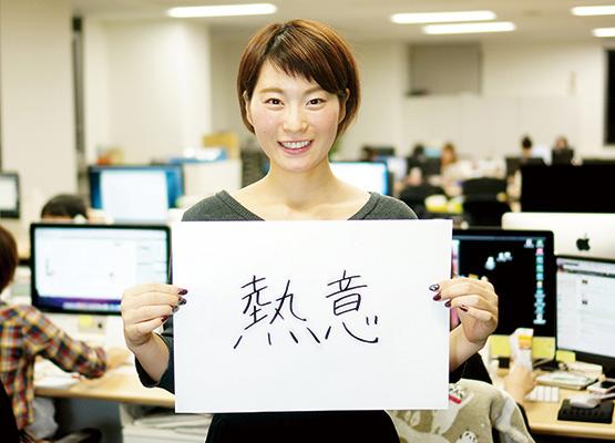 制作部 / 近藤 宏美 / 2016年入社