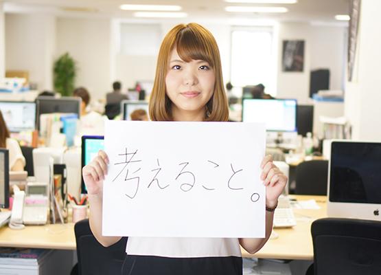 本部 / 相川 祐 / 2015年入社