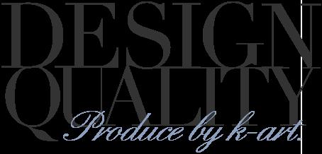 支持されるデザインクオリティ