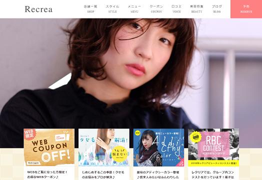 mirai様 ホームページ