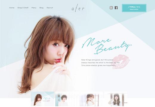 above様 ホームページ