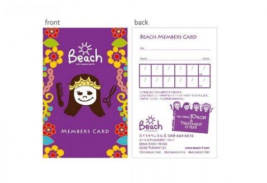 bifino様 割引カード