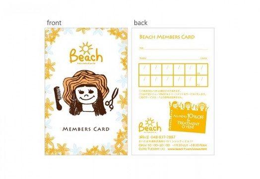 Beach様 メンバーズカード