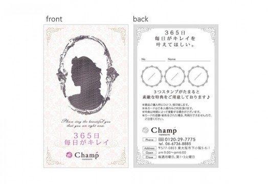 Champ様 スタンプカード