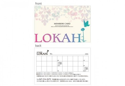 LOKAHI様 メンバーズカード
