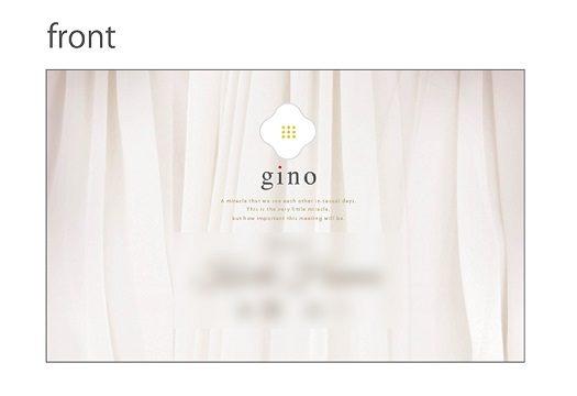 gino様 チケット