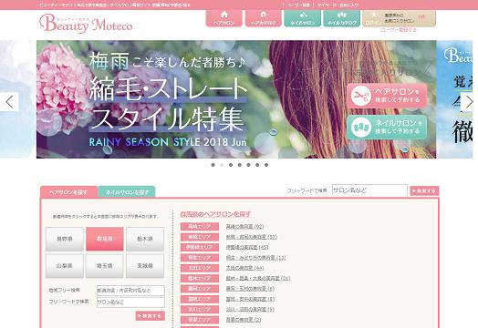 Recrea様 ホームページ
