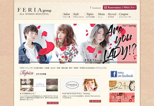 美容室 FERIA様 ホームページ