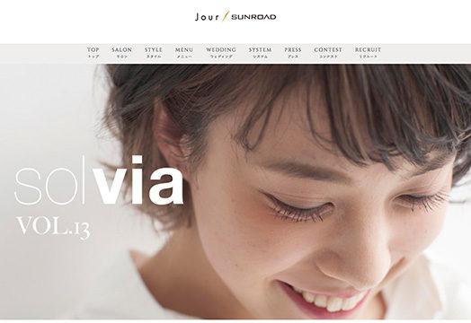 美容室 Jour/SUNROAD様 ホームページ