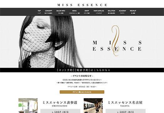 美容室 MISS ESSENCE様 ホームページ