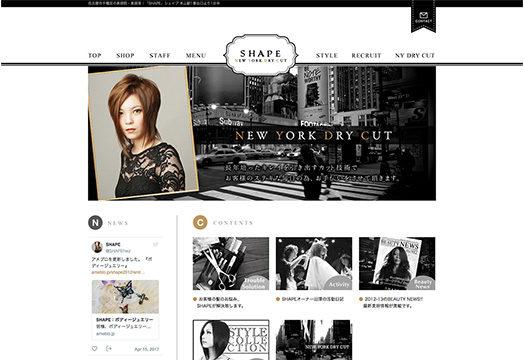美容室 HAIR-SAKURA様 ホームページ