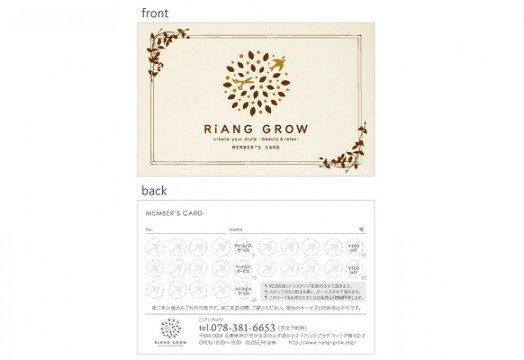 RiANG GROW様 ステップカード
