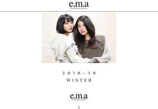 e.m.a様 AWスタイルページ