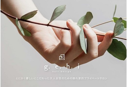 g.e.h.i様 A4(十字折)リーフ