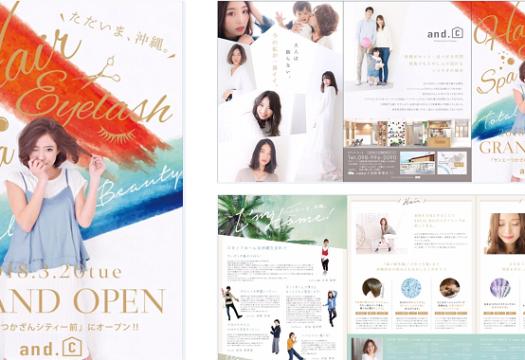 GALLARIA Salone by ORIGIN'S 様 オープンツール