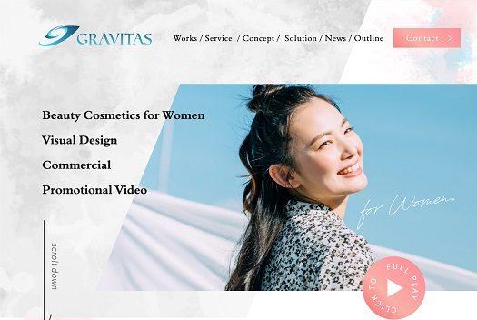 株式会社グラヴィタス様 動画・映像制作ランディングページ