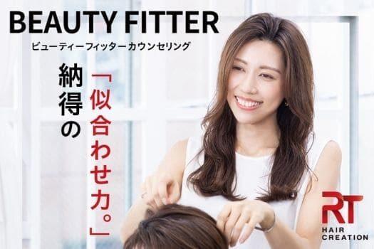志乃屋美容室様 ヘアカラーブログ記事