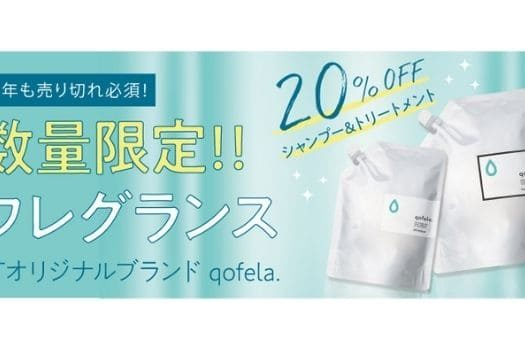 RT様 ファンデーション紹介ブログ記事
