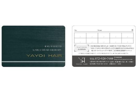 YAYOI HAIR様 VIPカード